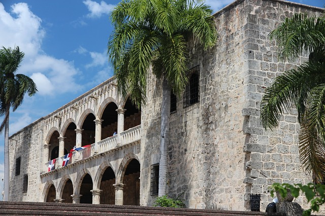 Санто-Доминго - столица Доминиканы